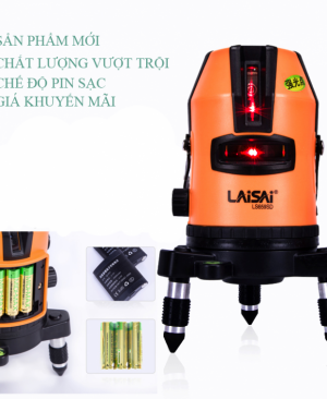 may-can-bang-laser-laisai-ls-659sd-768x759(1)