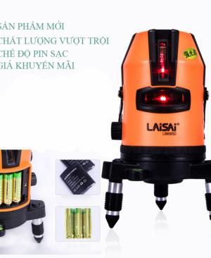 may-can-bang-laser-laisai-ls-659sd-768x759(1)